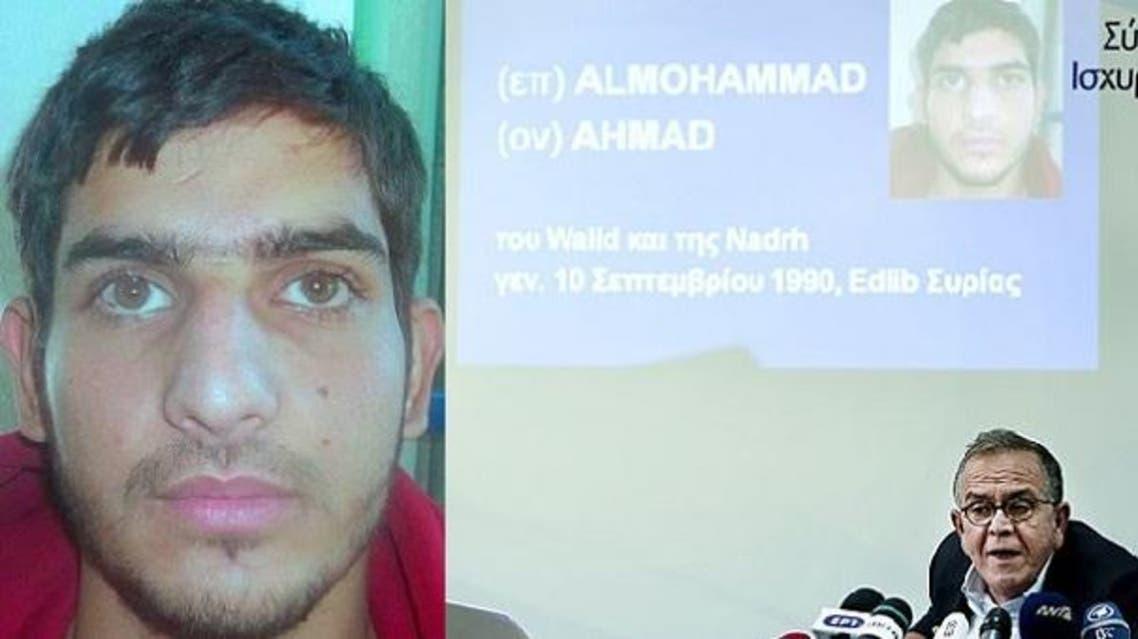 السوري أحمد المحمد، مدشن الهجمات الإرهابية في باريس