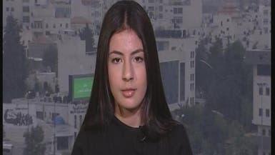 بين فيروز وأديل.. شابة فلسطينية حصدت ملايين المشاهدات