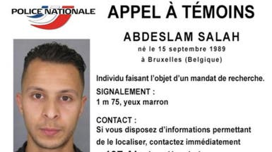 #فرنسا تركز ملاحقتها للعثور على صلاح عبد السلام