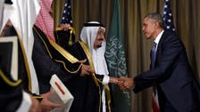 King Salman returns from G20 summit in Turkey