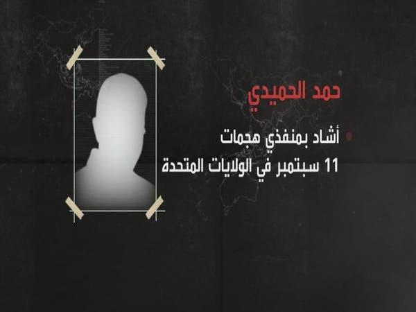 فتاوى #القاعدة في السعودية والبحث عن الانتحاريين