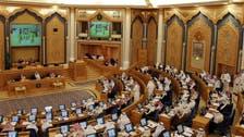 الشورى يبحث ترحيل 5 ملايين مقيم في السعودية