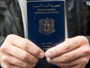 #هجمات_باريس.. جواز السفر السوري قد يكون لجندي متوفى