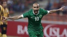 Five-goal al-Sahlawi leads Saudis to big World Cup win