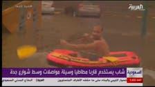Heavy rains in Jeddah, two killed