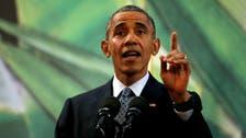 أوباما: على روسيا أن تحول تركيزها لقتال #داعش