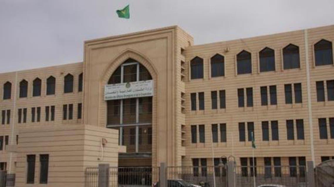 وزارة الخارجية موريتانيا