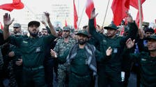 Iran smashes 'terrorist cell,' warning of threat from ISIS
