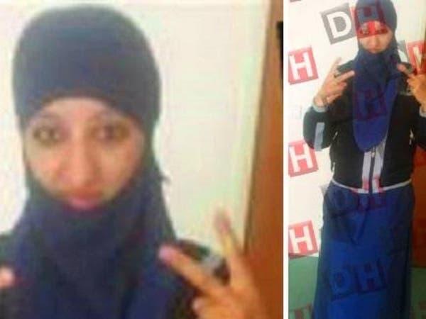 """انتحارية """"سان دوني"""" مغربية الأصل اسمها حسناء بولحسن"""