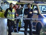 تحقيق حول حريق متعمد في مسجد بالسويد