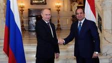 رسمياً.. مصر وروسيا توقعان اتفاق الضبعة النووي