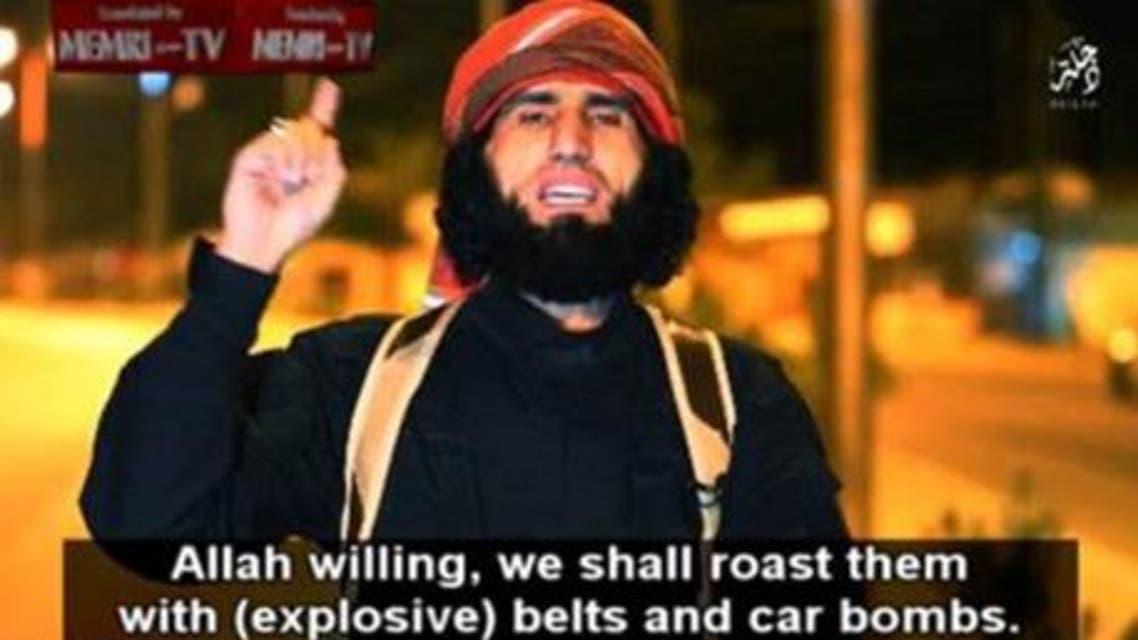 داعش يهدد