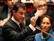 فرنسا: سنتعرض للمزيد من الهجمات الإرهابية