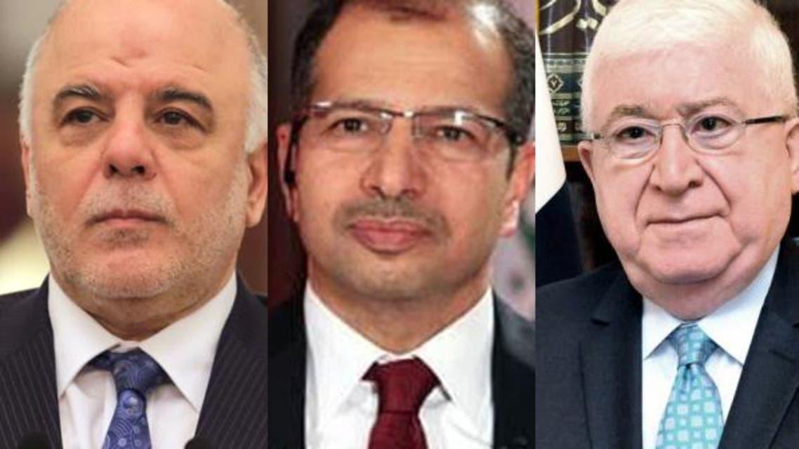 الرئاسات العراقية الثلاث