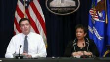امریکا میں پیرس طرز کے حملوں کا خطرہ نہیں :ایف بی آئی