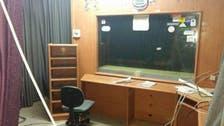 اسرائیل نے فلسطینی ریڈیو اسٹیشن کی نشریات بند کر دیں
