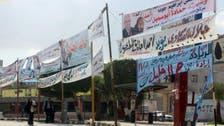 السفارات المصرية تفتح أبوابها لاستقبال الناخبين