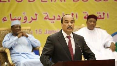 الرئيس الموريتاني يدين الهجوم على فندق مالي