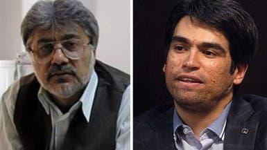 إيران.. الصحافيون المعتقلون يواجهون تهم الخيانة والتجسس