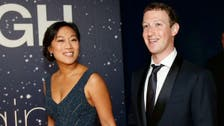 Logging off: Zuckerberg to take time away from Facebook to be a dad