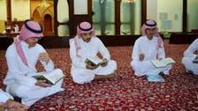 سعودی عرب: گونگے بہرے بچے قرآن سیکھنے لگے!