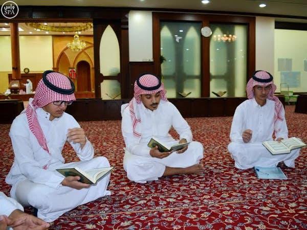 #القصيم: زوجان يدرّسان الصم والبكم القرآن