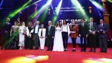 مصر بلا جوائز في ختام مهرجان القاهرة السينمائي