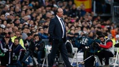 صحيفة ماركا: ريال مدريد أقال بينيتز من منصبه