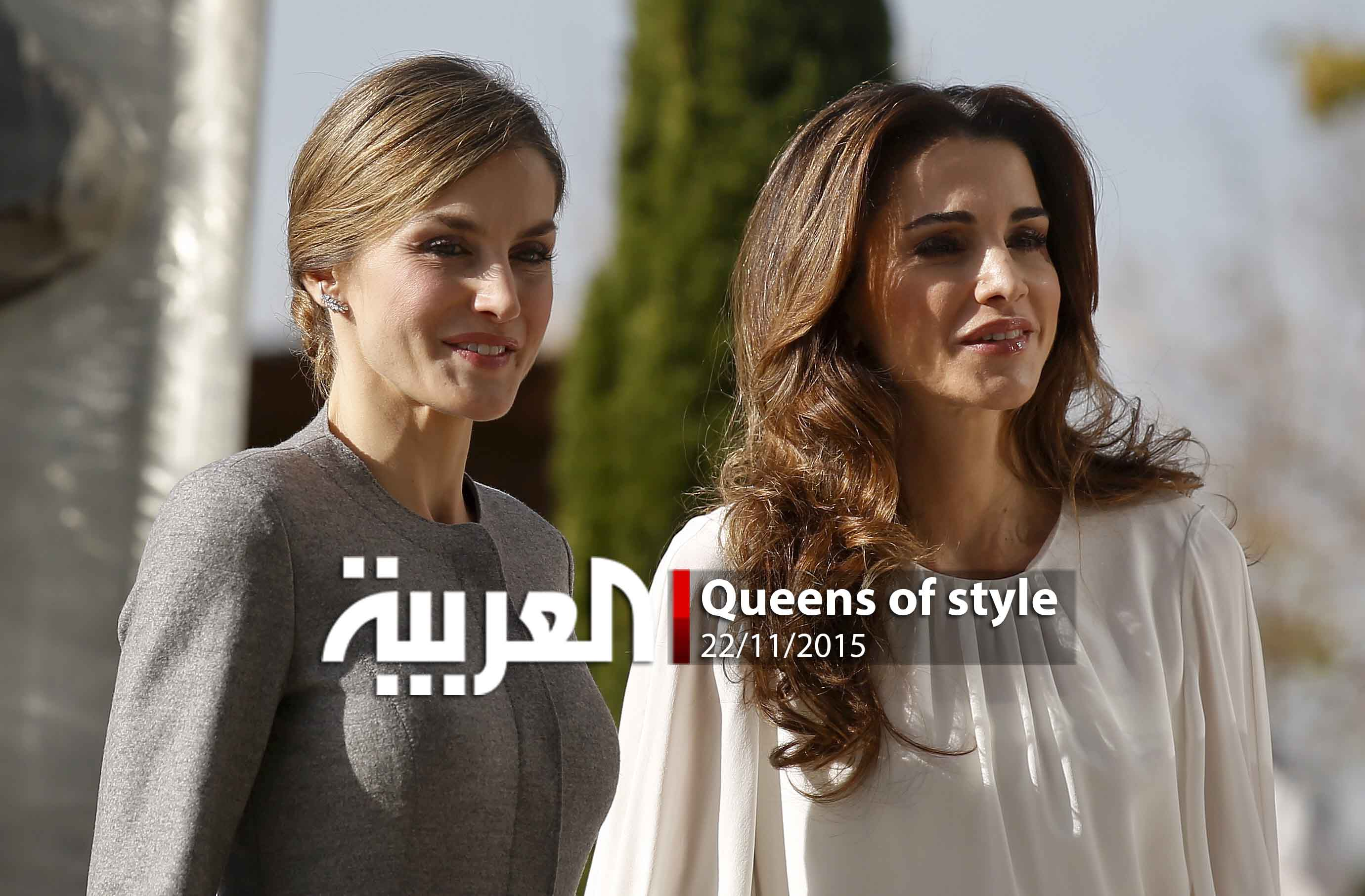 Queens of style