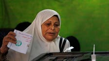 Egyptians head to polls again to elect new parliament