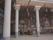 كيف قاوم شاب سعودي هدم منزل أسرته ليحوله لمتحف