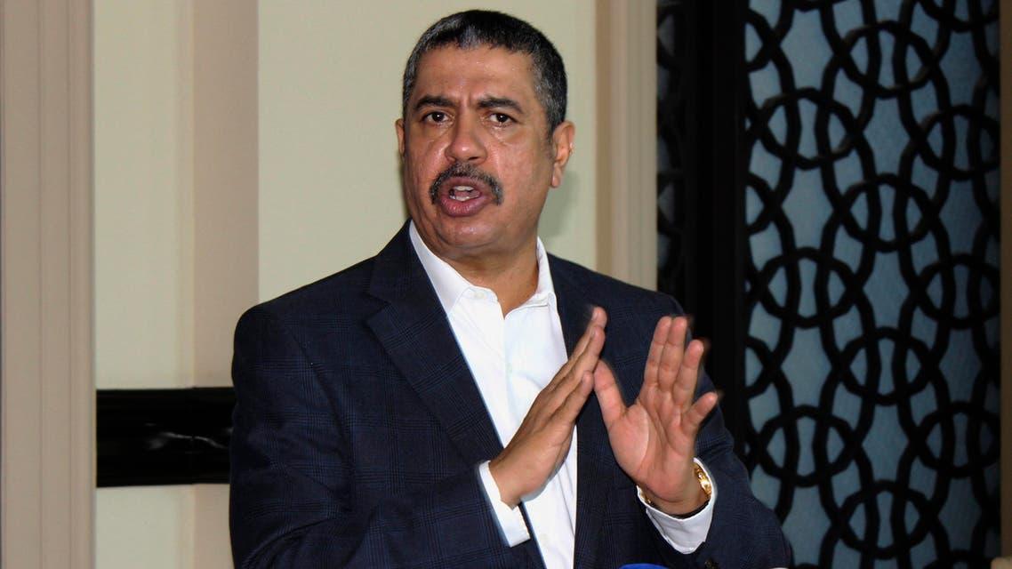 Khaled Bahah