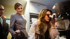 الملكة رانيا تزور مركزاً للأبحاث البيولوجية في إسبانيا
