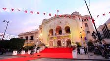 #تونس.. مهرجان قرطاج السينمائي يتحدى الإرهاب