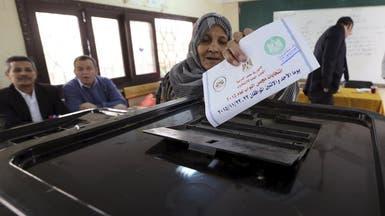 لتسهيل التصويت في الانتخابات.. غداً نصف يوم عمل في #مصر