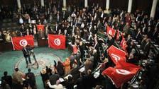 """#تونس.. الحكومة تخطط """"للانقلاب"""" على صلاحيات البرلمان"""