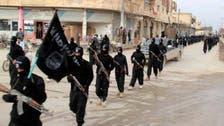 ایران کا داعش سے وابستہ سیل کو گرفتار کرنے کا دعویٰ