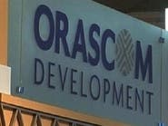 أوراسكوم للتنمية: 7 مليارات جنيه مبيعات مستهدفة لمشاريعنا