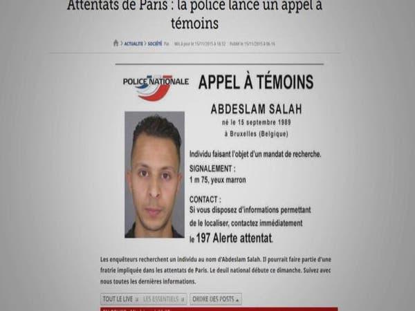 صلاح عبدالسلام.. أخطر المطلوبين في هجمات #باريس