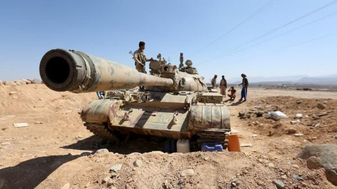 Yamen tank