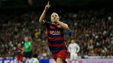 إنييستا يعيد الزمن بجماهير ريال مدريد إلى الوراء