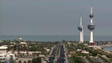 #الكويت.. متهمون جدد في خلية #داعش