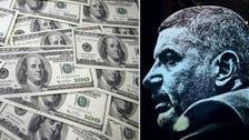 The Muslim Brotherhood's Hassan Malek and Egypt's dollar crisis