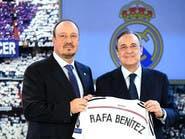 بيريز يجدد دعمه لبينيتز رغم خسارة ريال مدريد