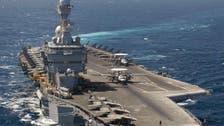 فرانس کے طیارہ بردار جہاز سے داعش پر نئے حملے
