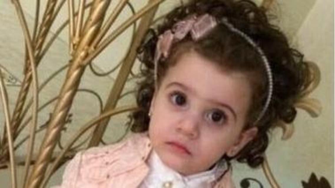طفلة جوري عبدالله الخالدي