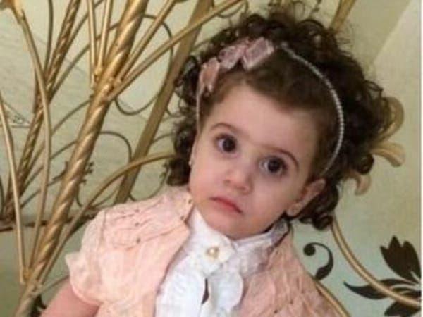 خطف طفلة من داخل مستوصف في الرياض