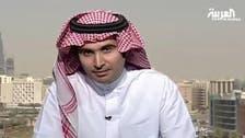 مازن السديري: الريال السعودي مستقر رغم تقلب العملات