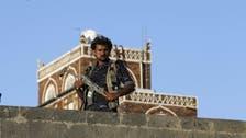 Yemeni VP Bahah: We are getting closer to Sanaa