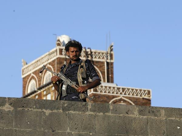 ميليشيات الحوثي تمارس الخطف الممنهج في #اليمن